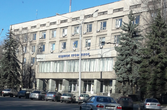 House of Trade Unions in Zaporizhia